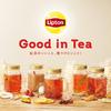 ドライフルーツ+紅茶の新スタイル!リプトン から5種類のホットアレンジティーが楽しめる限定ティースタンドが渋谷モディに登場