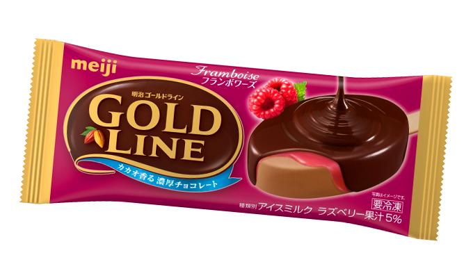 【詳細】甘酸っぱいフランボワーズでチョコが引き立つ『meiji GOLD LINE フランボワーズ』新登場♡ 3