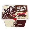市松模様状で2つの味を楽しめる♪ ロッテ『爽 BLACK&WHITE(チョコ&バニラ)』全国で発売!