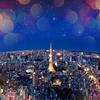 """初開催「星空のイルミネーション」も☆ """"最も空に近い場所""""で煌く夜空を楽しむ『天空のクリスマス 2017』六本木ヒルズで開催!"""