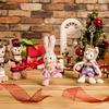 「くるみ割り人形」を踊ってクリスマスを楽しむダッフィー&フレンズのスペシャルグッズが東京ディズニーシー®で登場!