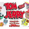 世界一有名なネコとネズミのドタバタコンビ「トムとジェリー」のコラボグッズがサンキューマートに初登場☆