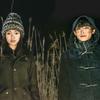 「山田君は、死んでいないと人を好きになれない?」若者たちが青春にもがく、衝撃的で鮮烈な『リバーズ・エッジ』本予告映像が解禁!