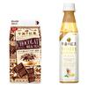 冬に美味しい濃厚ミルクティー×ショコラ♡ 午後ティー「ホワイトショコラミルクティー」&「ショコラミルクティー」登場!