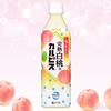 完熟果汁でさらに甘く香り豊かに♪ 春気分全開の『味わう完熟白桃&「カルピス」』発売