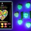 幻想的な光を放つハートにココロときめく♪ 『ココロキラリキャンディ』カンロから新発売!