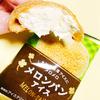 濃厚カスタードアイスにメロメロ♪ ファミマ限定「メロンパンアイス」新登場!