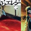 菅田将暉フォトプリントTシャツ付きの完全生産限定盤も!菅田将暉 待望のDebut Album『PLAY』発売決定!!