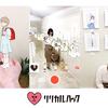 AR(拡張現実)アプリを使ったデジタル展示でハジメ☆ファンタジーや、しおひがりなどの作品が楽しめる!クリエイターらの新たなシーンを創造する合同展『リリカルハック』原宿デザフェスで開催!
