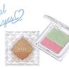 旬の色と多彩なラメパールで自由自在なカラフルeyeに♡ 「キス デュアルアイズ」ベーシックライン&シャイニーライン発売