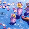 花咲くボトルに胸キュン♡ マークジェイコブスからきらめく太陽と輝くオアシスをイメージしたフレグランス『デイジー トゥインクルエディション』全3種が数量限定発売
