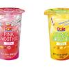 美味しくてカラダにいい☆ 『Dole® PINK SMOOTHIE(ドール ピンクスムージー)』、『Dole® CITRUS SMOOTHIE(ドール シトラススムージー)』が新発売