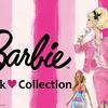 サマンサタバサコラボバッグや、ケーキ型ドールタワーも登場♡ 西武池袋本店に『バービー ピンク♡ コレクション』POP UPショップがオープン!