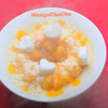 かき氷なのに温かい!?台湾でジワジワ人気の『ホットかき氷』台湾カフェ「Zen」1周年記念フェアにて限定販売♪