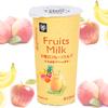 人気フルーツ×ミルクのクリーミーなオレ☆ 「5種のフルーツミルク -北海道クリーム使用-」ミニストップから発売