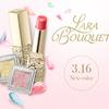 コンセプトは「Make-de-Bouquet(メイク・ド・ブーケ)」バラやミモザなど、美しい花々をあしらった『トワニー ララブーケ』全国で発売中