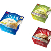 さらに美味しく生まれ変わった☆ 森永乳業より発売15周年の「MOW(モウ)」がリニューアルして新発売