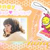 """映画『honey』オリジナルグッズ""""honeyさん鬼キュン♡ストラップ"""" 5名様"""