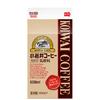 懐かしい、でも新しい!まろやかなミルクと香ばしいコーヒーのコクもしっかり♪ 『小岩井 コーヒー』500ml&マイクロパックで新登場