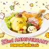 ポムポムプリン22周年目の誕生日を豪華にお祝い☆ ポムポムプリンカフェからローストチキンプレート&紅茶プリンが期間限定で新登場
