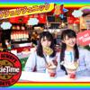 【#ハラジュクジェニック☆08】クッキー専門店「Cookie Time(クッキータイム)」に門脇 実優菜&大谷 満理奈が潜入