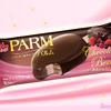 甘酸っぱく芳醇なベリーの香りにうっとり♡ 『PARM(パルム) ベリー香るショコラ(1本入り)』期間限定で新発売!