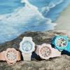 BABY-G 夏の手元を彩る「ビーチ・トラベラー・シリーズ」NEWモデル登場!透き通る海や貝殻のピンクなどをモチーフに採用