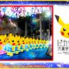 1,500匹のピカチュウたちが今年は夜も大行進☆彡 デジタルテクノロジーを融合させた演出に注目の『ピカチュウ大量発生チュウ!「SCIENCE IS AMAZING かがくのちからってすげー!」』今年も横浜で開催!!