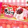 さくらんぼアイス×チェリーソース×小豆あんの意外な美味しさにハマっちゃう♪ 『あいすまんじゅう さくらんぼアイス』新発売!!