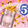 カラフルな紙ふぶき舞うハッピーなデザイン♡ ギャレット ポップコーン日本上陸5周年を祝う『apan 5th Anniversary Tin』数量限定発売!大人気フレーバー『ブラウニー』も復活