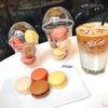 高級感ある味わい&コスパ良すぎで大満足☆ マックカフェ、フランス直輸入の本格「マカロン」シリーズがレギュラーメニューになって帰ってきた!! <食レポ>