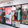相羽瑠奈オリジナルブランド「RRR BY SUGAR SPOT FACTORY」がラフォーレ原宿に帰ってきた!新作「15×15サイズ バッジ」やノベルティも