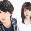 神木隆之介、主演映画で本格ラブストーリーに初挑戦! 実写映画『フォルトゥナの瞳』で有村架純と初の恋人役に!