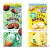 冷やして美味しい夏専用カントリーマアム☆ 不二家『夏のうすやきカントリーマアム』チョコミント&レモンチーズケーキ新発売