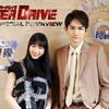 映画『OVER DRIVE』 森川 葵&町田啓太 Wインタビュー