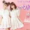 LIZ LISA × おジャ魔女どれみがキュートなコラボ!ワンピやバッグがポロン柄&クッキー柄に大変身♪
