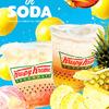 チュルンっとジェリーが口の中で弾ける夏のひんや~りソーダ!! KKDJの夏限定ジェリー in ソーダから、『パイナップルティー』『ピーチ&レモン』が登場
