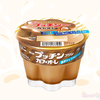 """後味の良いコーヒーミルクプリンに""""焦がしキャラメル""""ソース!プッチンプリンに期間限定『カフェオーレ味』登場!"""