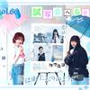 映画『恋は雨上がりのように』試写会へGO