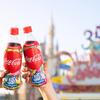 シンデレラ城やタワー・オブ・テラーなどパークの風景をカラフルにデザイン☆ 東京ディズニーリゾート®35周年限定「コカ・コーラ」ボトル&スペシャルアイテム新登場