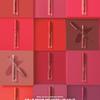 韓国の人気グループ「RED VELVET」にちなんだカラーも♡ ベルベットのような発色&ティントの色持ちを叶える『マットシックリップラッカー』エチュードハウスから新発売