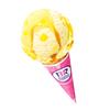とろ~りはちみつと爽やかレモンの美味しい出会い♡ サーティワン『ハニー レモン ハニー』期間限定で新発売&「チャレンジ・ザ・トリプル」開催!