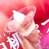 みずみずしくって、とろける美味しさ♡ 完熟白桃を使用した究極のパフェ『白桃パフェ』ミニストップより数量限定でお目見え