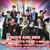 メンバーから電話がかかってくる『37 card』を販売も!! ナゴヤドームライブ開催決定記念『BOYS AND MEN Road to NAGOYA DOME』池袋パルコにてスタート!