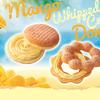 甘酸っぱいマンゴーホイップが夏にぴったり!ミスタードーナツから、夏限定『マンゴーホイップドーナツ』2種類が登場
