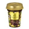 まろやかなミルクチョコレート×爽やかなシトラスのハーモニーがたまらない♪ 本格的なチョコレートドリンク『GODIV ショコラシトロン』全国のコンビニエンスストア限定で発売