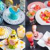 アリスブルーやチェシャ猫ピンクなど、不思議の国のメニューが色の魔法に染まる♡ 『カラフルアリスフェス』アリスのファンタジーレストラン都内4店舗で開催