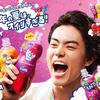 「#花火でワイワイ」「#たこパ開催」など夏にやりたいことをデザイン☆『「ファンタ」ぼくらのやりたい100のコト!ボトル』でみんなで盛り上がろう!!