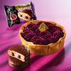 チョコパイ×パブロ南国気分が味わえる第7弾☆ 黒糖ソースの香りアクセントになった『チョコパイ<PABLO監修紅芋チーズケーキ>』発売