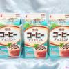夏の暑さもこれを飲んでクールダウン☆ スッキリ爽快感ある味わい『雪印コーヒー チョコミント』全国で期間限定新発売